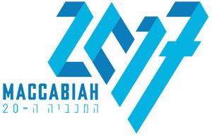 Maccabiah-2017 copy